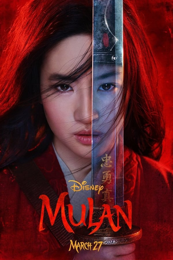 Watch Mulan (2020) Free Full Movie